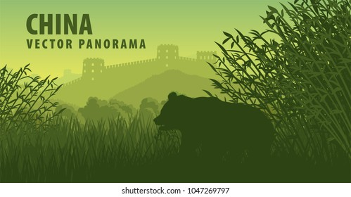vector panorama of China with Great Wall in mountain and giant panda bear in bamboo forest