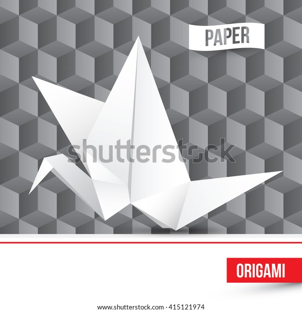 moving origami: 3d origami cube | 620x600