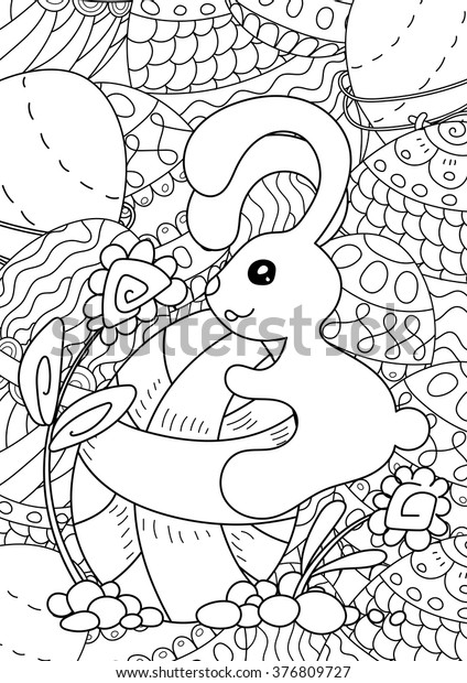 Vector Pattern Happy Easter Coloring Book Stock Vector ...