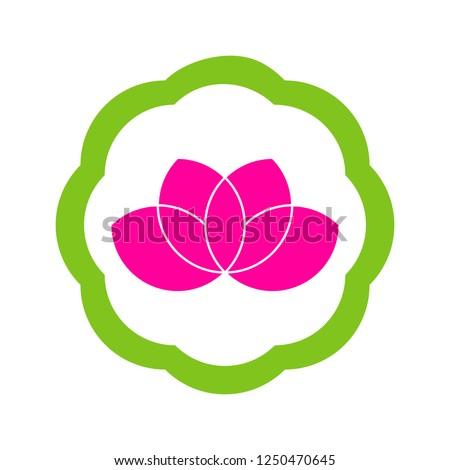 Vector Pink Lotus Flower Shape Green Stock Vector Royalty Free