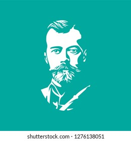 Vector Portrait of famous Russian historical figure - Nicholas II Alexandrovich-all-Russian Emperor, King of Poland and Grand Duke of Finland. Of the Imperial house of Romanov.