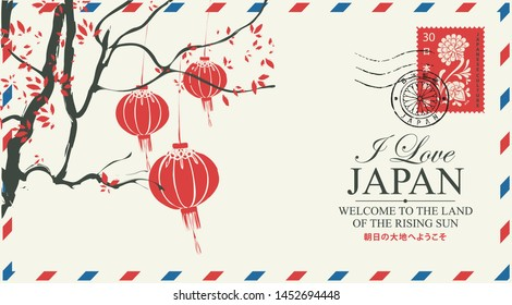 Vector postal envelope with red paper lanterns on a tree in Japanese style. Postage stamp and postmark with chrysanthemum flowers. Japanese characters Japan post, Welcome to the land of the rising sun