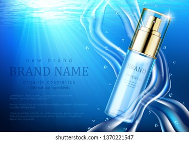 Vector poster with moisturizing cosmetic skin care premium product, spray bottle and water on blue background