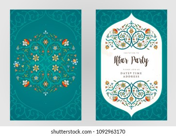 Vector Ramadan Kareem card, ornate invitation to Iftar party celebration. Lanterns for Ramadan wishing. Arabic shining lamps. Card for Muslim feast of the holy of Ramadan month. Eastern style.