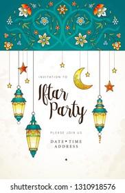 Vector Ramadan Kareem card, ornate invitation to Iftar party celebration. Lanterns for Ramadan wishing. Arabic shining lamps. Card for Muslim feast of the holy of Ramadan month. Eastern style.