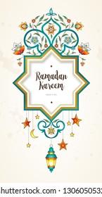 Vector Ramadan Kareem card. Vintage banner for Ramadan wishing. Arabic shining lamps, moon, stars. Decor in Eastern style. Islamic background. Cards for Muslim feast of the holy of Ramadan month.