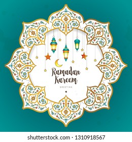 Vector Ramadan Kareem card. Vintage banner with lanterns for Ramadan wishing. Arabic lamps, moon, stars. Decor in Eastern style. Islamic background. Cards for Muslim feast of the holy of Ramadan month
