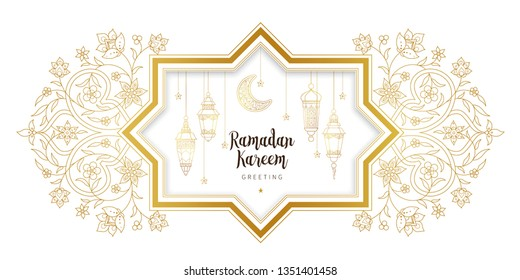 Vector Ramadan Kareem card. Vintage banner for Ramadan wishing. Arabic shining lamps, crescent, stars. Decoration in Eastern style. Islamic background for Muslim feast of the holy of Ramadan month.