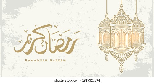 """Vector Ramadan Kareem greeting card with big lantern and golden arabic hand drawn calligraphy means """"Holly Ramadan"""". Sketch drawing style Isolated on white background."""