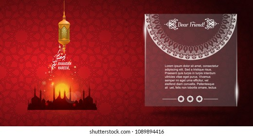 Vector Ramadan kareem greeting or invitation card with oriental geometric ornament texture. Empty space for your text.