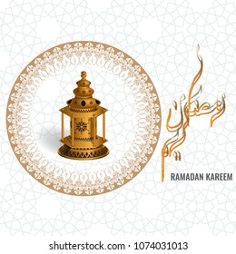 Vector Ramadan kareem lantern with arabic water color brush calligraphy and geometric ornament for greeting card or poster.