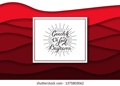 Vector realistic isolated greeting frame with typography for 19th May Turkish holiday Genclik ve Spor Bayrami with sunrays for template decoration and covering on the red papercut background.