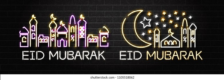 Vector realistic isolated neon sign of Eid Mubarak logo for decoration and covering on the wall background. Concept of Happy Eid Mubarak celebration.