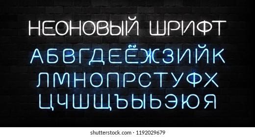Cyrillic Images, Stock Photos & Vectors | Shutterstock