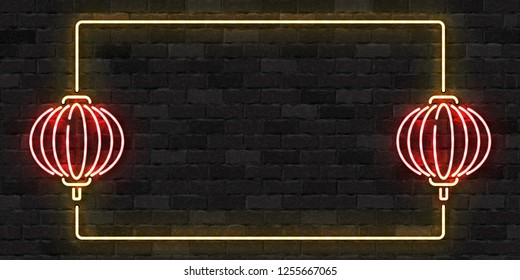 Vector realistic isolated neon sign of Chinese Lantern frame logo for template decoration and covering on the wall background. Concept of Happy Chinese New Year.