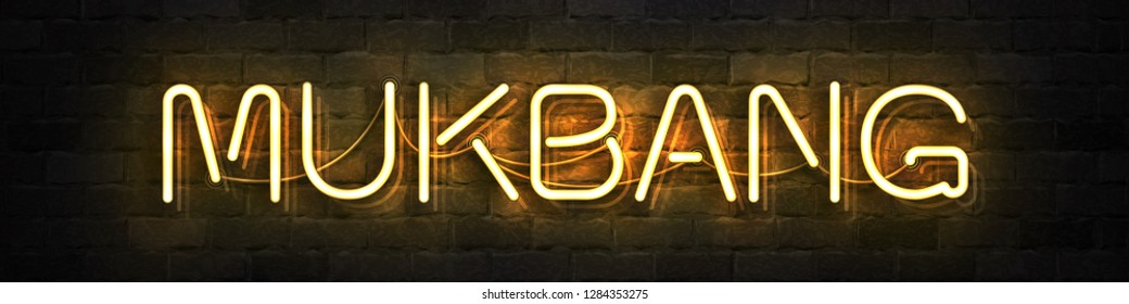 Vector realistic isolated neon sign of Mukbang typography logo for template decoration and covering on the wall background. Translation from Korean: eating broadcast. Concept of food ASMR.