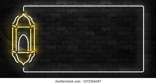 Vector realistic isolated neon sign of Islamic Lamp frame logo for invitation decoration on the wall background. Concept of Happy Ramadan Kareem and Eid Mubarak.