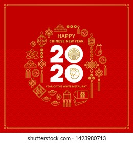 Vector red banner with a illustration of the rat zodiac sign, symbol of 2020 on the Chinese calendar. White Metal Rat, chine lucky in New Year. Element for Chinese New Year's design.