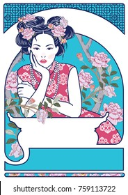Vector Retro Blue and White Chinese Lady with Floral on Background of Art Nouveau Frame Style.