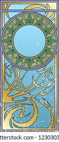 Vector Retro Decorative Frame. Art Nouveau Style, Design from the 1910s and Grunge Effect