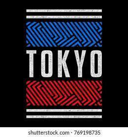 Vector retro illustration on the theme of Tokyo.  Stylized vintage typography, banner, flyer, postcard, t-shirt graphics, poster, print.