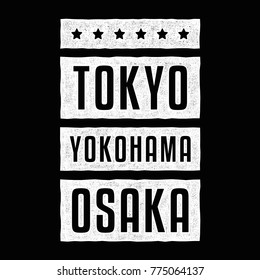 Vector retro illustration on the theme of Japan. Tokyo, Yokohama, Osaka. Stylized vintage typography, banner, flyer, postcard, t-shirt graphics, poster, print.