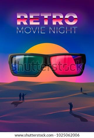 cb34d7598421 Vector retro movie night poster design template in 80s vintage futurism  style