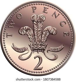 Vektor-Umkehrung der britischen Goldmünze Zwei Pence oder 2 Pence mit Badge of Prince of Wales, Tracht von Straußenfedern innerhalb eines Koronets
