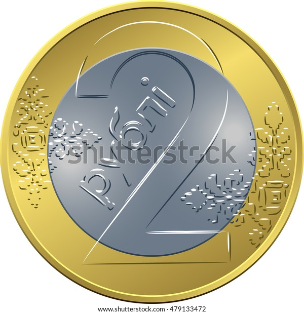 vector reverse new Belarusian Money BYN two ruble gold and silver coin with Value and ornament symbolizing the pursuit of happiness and freedom