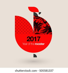 Vector Rooster Illustration - 2017 Happy New Year - Design for calendars, postcards, posters, banners and so on.