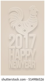 Vector Rooster Paper Cut Illustration - 2017 Happy New Year - Design for calendars, postcards, posters, banners and so on.
