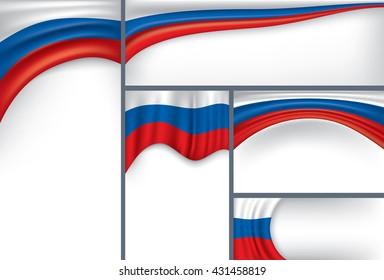 Vector Russia Flag, Russian Colors (Vector Art)