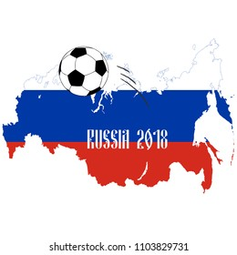 Vector Russia map with football ball