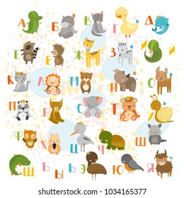 vector Russian alphabet with cute animals for children.