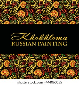 Vector Russian Ethnic ornament frame .Khokhloma painting pattern , decoration objects in Russian style, Elements for poster, banner, print, logo, advertisement design.