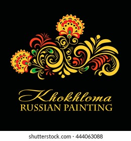 Vector Russian Ethnic ornament .Khokhloma painting pattern , decoration objects in Russian style, Elements for poster, banner, print, logo, advertisement design.