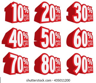 Vector Sale icon set. Discount price off and sales design template. Shopping and low price symbols. 10,20,30,40,50,60,70,80,90 percent sale.