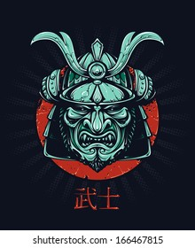 Vector samurai mask. Japanese traditional martial mask. Vector EPS 10 illustration.
