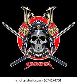 Vector of Samurai Skull Warrior Emblem,Logos,Badge