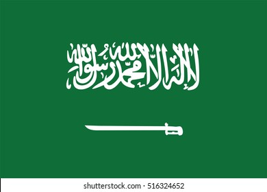 Vector Saudi Arabia flag, Saudi Arabia flag illustration, Saudi Arabia flag picture, Saudi Arabia flag image