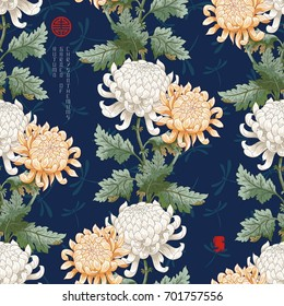Vector seamless background. Lines of chrysanthemum flowers and pattern with dragonflies on backdrop. Japanese style. Inscription Autumn garden of chrysanthemums.
