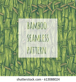 vector seamless bamboo green floral pattern