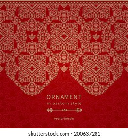 Vector seamless border in Eastern style. Ornate element for design and place for text. Ornamental lace pattern for wedding invitations and greeting cards. Traditional golden decor on red background.