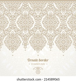 Vector seamless border in Eastern style. Ornate element for design on moroccan backdrop. Ornamental lace pattern for wedding invitations and greeting cards. Traditional decor.