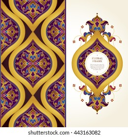 Vector seamless border in Eastern style. Ornate golden element for design. Frame, place for text. Ornament for invitations, birthday, greeting cards, web pages. Floral oriental decor.Luxury wallpaper.