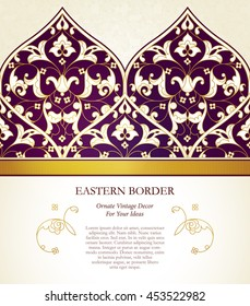 Vector seamless border in Eastern style. Ornate golden element for design.Frame, place for text. Ornament for invitations, birthday, greeting cards, web pages. Floral oriental decor. Luxury wallpaper.