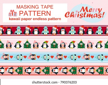 Vector seamless border patterns. Endless washi tape (means paper tape), masking tape, sticky, dividers, pattern board. Penguins on ribbon, perfect for Christmas packing. New art in each set