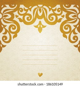 Vector seamless border in Victorian style. Ornate floral element for design. Place for text. Ornamental pattern for wedding invitations and greeting cards. Traditional golden decor.