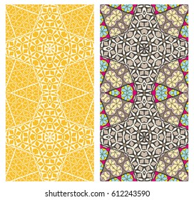 Vector seamless geometric vertical patterns collection. Colorful seamless backgrounds set, endless print graphic texture for textile or paper. Tribal ethnic arabic, indian, turkish, ottoman ornament