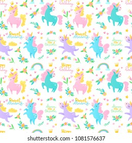 Vector seamless pattern with cartoon unicorns, flowers, rainbow and summer elements. Happy Birthday pattern.
